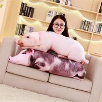 咪兔 仿真猪抱枕 50cm