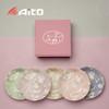 AITO 宇野千代 樱吹雪系列 美浓烧陶瓷碗 5件套
