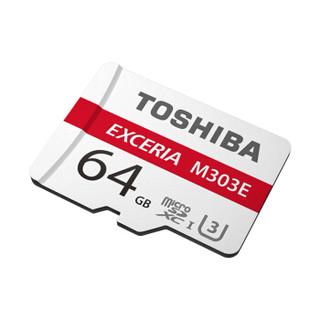 TOSHIBA 东芝 M303E 存储卡 (64GB、65MB/秒)