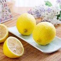 满满多 安岳柠檬 净重5斤 中大果随机