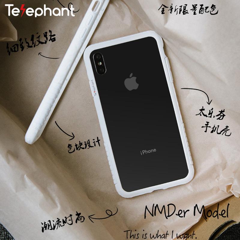 太乐芬 iPhoneXsMax 边框防摔壳