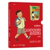 美国学前英语分级阅读·AA级 (12册)