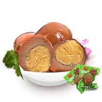 大午 卤味熟食卤蛋 35g*3个 *5件