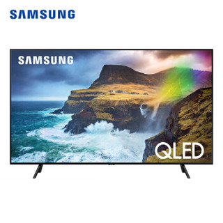 三星(SAMSUNG)Q70 65英寸 QLED量子点 4K超高清液晶电视