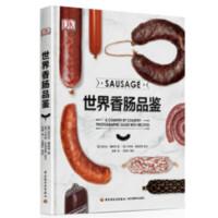 《DK世界香肠品鉴》(精装)