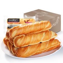 乐锦记 撕棒小面包 整箱 750g