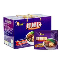 好欢螺 螺蛳粉(水煮型)广西柳州 特产 方便面粉 速食米线 礼盒装300g*10袋