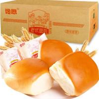 馋想 老式面包 12个 约508g *3件