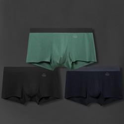 Kappa 卡帕 KP9K10 男士内裤 3条装