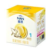 Nestlé 雀巢 能恩 婴儿配方奶粉 1段 0-6个月 1200g