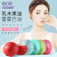 EOS 伊欧诗 润唇膏 7g