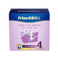 [当当自营]美素佳儿儿童配方奶粉(调制乳粉)4段盒装1200g