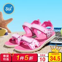 361度 女童中大童沙滩鞋运动透气凉鞋 3色