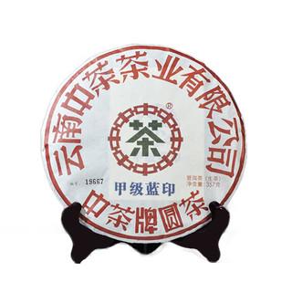 中茶 云南普洱茶 2018年甲级蓝印圆茶生茶饼 357g