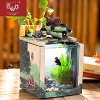 匠心坊 迷你流水桌面鱼缸 含景观摆件