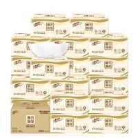 清风抽纸原木纯品升级装3层130抽24包 *4件