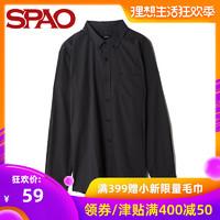 SPAO SPYW837P07 男款衬衣