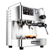 格米莱 CRM3012 咖啡机半自动