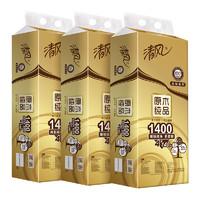 清风 原木金装卷纸 4层140g30卷 *3件