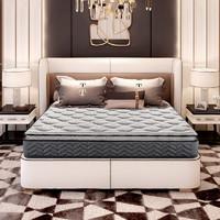 AIRLAND 雅兰 威斯汀酒店豪华版 独袋弹簧加厚垫层乳胶床垫 1.8*2m