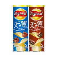 Lay's 乐事 薯片桶装牛扒味+红烧肉味104g*2 *8件