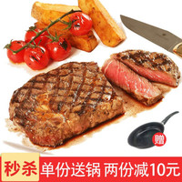 希菲 10片1500g牛排套餐菲力黑椒 儿童调理腌制牛肉生鲜