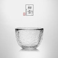 当当优品 锤目纹 品茗杯 50ml 初雪(圆口)