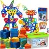 LIVING STONES 活石 磁力片积木玩具 151件