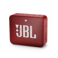 18日10点 : JBL GO2 音乐金砖二代 蓝牙音箱