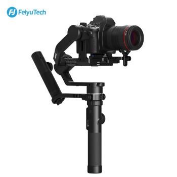 FeiyuTech 飞宇科技 AK4500 单反相机稳定器