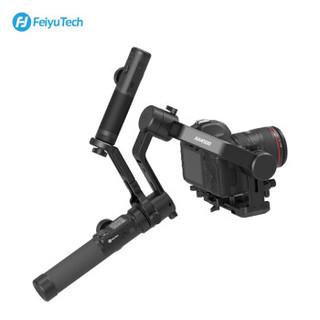 FeiyuTech 飞宇科技 AK4500 单反相机稳定器 (摄像机云台)