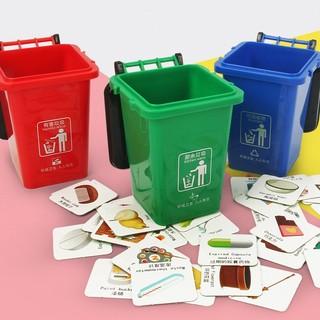 蓓臣 儿童垃圾分类游戏道具