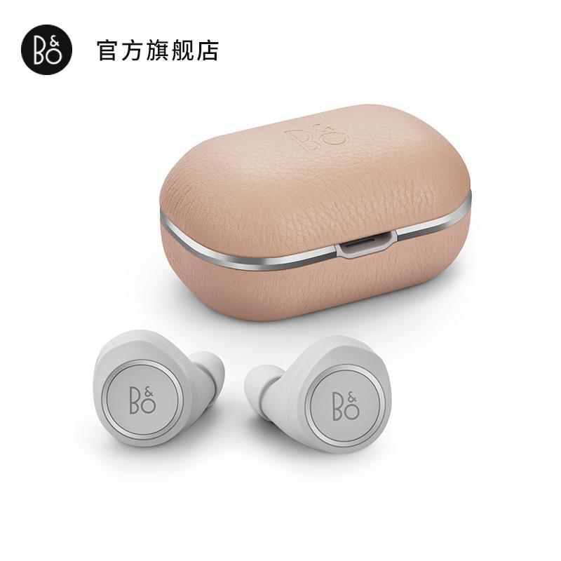 B&O Beoplay E8 2.0 二代真无线蓝牙耳机入耳式