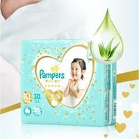Pampers 帮宝适 一级系列 婴儿纸尿裤 XL30片 *7件