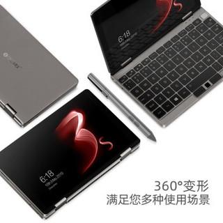 壹号本 One-Mix 3S 铂金版 口袋笔记本电脑平板电脑二合一 (铂金色、8.4英寸、八代酷睿i7、512GB SSD、16GB)