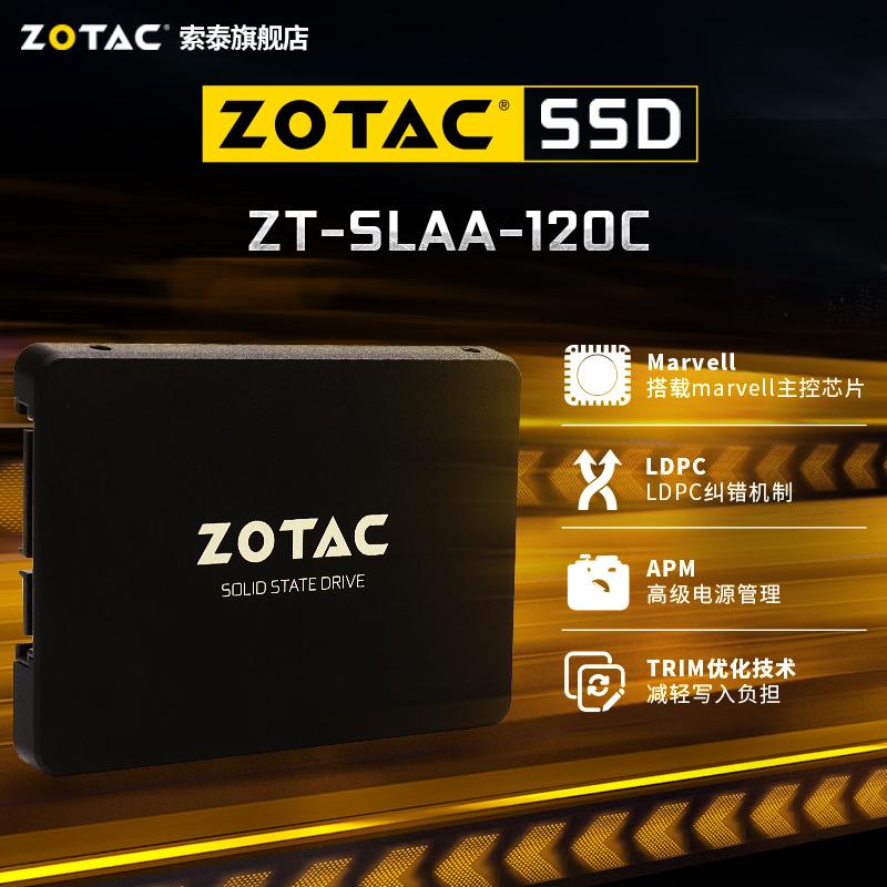 ZOTAC 索泰 SLAA 固态硬盘