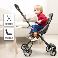 儿童手推车折叠轻便双向婴儿推车