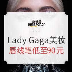 Lady Gaga美妆品牌 HAUS LABORATORIES 入驻亚马逊