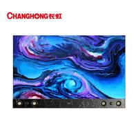 CHANGHONG 长虹 Art Max 01 75英寸 4K 液晶电视