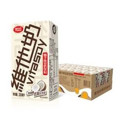 维他奶 椰子味豆奶植物蛋白饮品 250ml*24盒  *4件