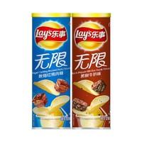 Lay's 乐事 薯片桶装牛扒味+红烧肉味104g*2