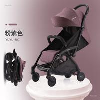 悠悠yuyu5X升级版婴儿推车 可坐可躺轻便儿童伞车婴儿车避震车