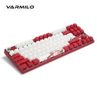 varmilo 阿米洛 锦鲤 机械键盘87