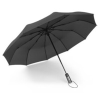 Supple 全自动十骨抗风雨伞