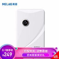 美菱(MeiLing) 除湿机/抽湿机 除湿量1.1L/天 适用面积5-30㎡ 家用静音净化电子除湿 智能湿度显示MD-01M
