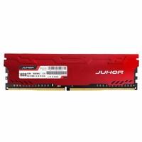 JUHOR 玖合 星辰 16GB DDR4 2666 台式机内存条16g *3件