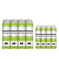 Panasonic 松下 5号电池20节+7号电池20节 共40节