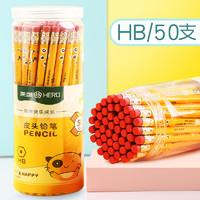HERO 英雄 皮头铅笔 50支装  *3件