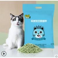 瓜洲牧 豆腐猫砂膨润土 6L