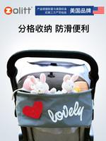 zolitt 婴儿童推车后挂袋收纳储物包